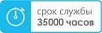 Свет-к с/д (ЖКХ) LE LED UTL 8W 4K IP 54 (1/40)