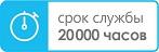Свет-к с/д (ночник) LE LED NL-829-S 1W (Комфорт, с датчиком освещенности) (100)