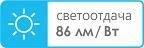 Свет-к с/д (потолочный) LE LED CLL Galaxy  70W (553х76,1) (1/6)
