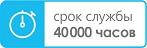 Свет-к с/д (потолочный) LE LED CLL-L NAVI 55W (1/5)
