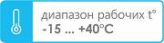 Свет-к с/д (бра) LE LED WL SANSA 12W WHITE (1/10)