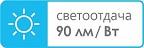 Свет-к с/д LE LED IP65 36W 6K (30)