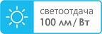 Свет-к с/д (подвесной) LE UFO LED 100W 6K (288x150) (1)