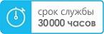 Свет-к с/д (потолочный) LE LED CLL SANSA 50W BLACK (1)