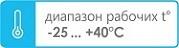 Лампа с/д LEEK LE T- 40W LED 6K E27/E40 (12) (P)